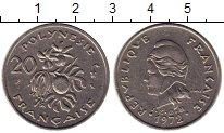 Изображение Монеты Франция Полинезия 20 франков 1972 Медно-никель XF