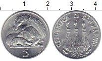 Изображение Монеты Сан-Марино 5 лир 1975 Алюминий UNC