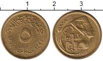 Изображение Монеты Египет 5 миллим 1975 Латунь XF