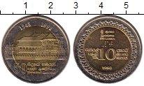 Изображение Монеты Шри-Ланка 10 рупий 1998 Биметалл UNC-