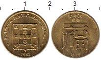 Изображение Монеты Китай Макао 10 авос 1982 Латунь UNC-