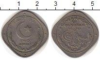 Изображение Монеты Пакистан 2 анны 1951 Медно-никель XF-