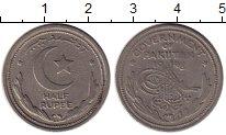 Изображение Монеты Пакистан 1/2 рупии 1948 Медно-никель XF-