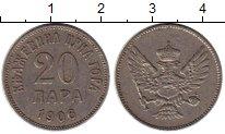 Изображение Монеты Черногория 20 пар 1906 Медно-никель XF