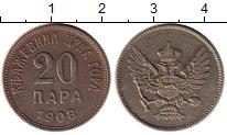 Изображение Монеты Черногория 20 пар 1908 Медно-никель XF