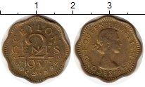 Изображение Монеты Шри-Ланка Цейлон 2 цента 1957 Латунь XF