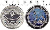 Изображение Монеты Ливан 5 ливров 2013 Серебро Proof