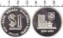 Изображение Монеты Малайзия 1 рингит 1979 Серебро Proof