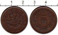 Изображение Монеты Корея 1 чон 1899 Медь XF
