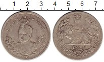 Изображение Монеты Иран 5000 динар 1921 Серебро VF