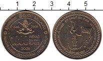 Изображение Монеты Шри-Ланка 1000 рупий 2009 Медно-никель UNC