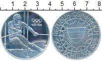 Изображение Монеты Австрия 200 шиллингов 1995 Серебро Proof-