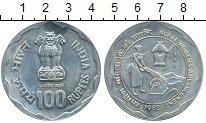 Изображение Монеты Индия 100 рупий 1980 Серебро Proof-
