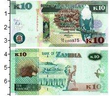 Изображение Банкноты Замбия 10 квач 2012  UNC