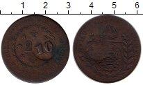 Изображение Монеты Бразилия 10 рейс 1832 Медь VF