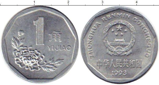 Картинка Монеты Китай 1 джао Алюминий 1993