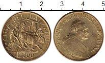 Изображение Монеты Ватикан 200 лир 1952 Латунь UNC