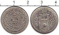 Изображение Монеты Индия Хайдарабад 4 анны 1948 Медно-никель UNC-