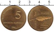 Изображение Монеты Словения 5 толаров 1994 Латунь UNC