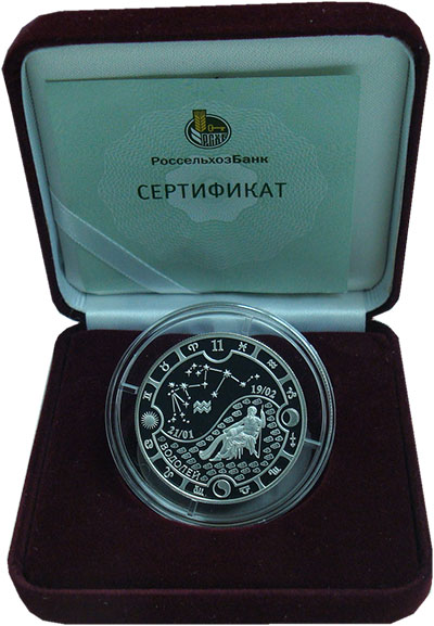 Изображение Подарочные монеты Габон 1.000 франков 2014 Серебро Proof `Монета из серии ``З