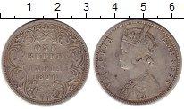 Изображение Монеты Индия 1 рупия 1890 Серебро VF