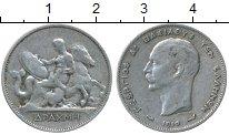 Изображение Монеты Греция 1 драхма 1910 Серебро VF