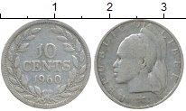 Изображение Монеты Либерия 10 центов 1960 Серебро VF