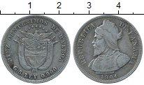 Изображение Монеты Панама 10 сентесим 1904 Серебро VF