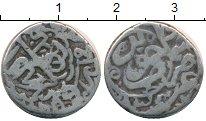 Изображение Монеты Афганистан 1 драхма 0 Серебро VF