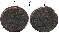 Изображение Монеты Индия Кашмир 1 пайса 0 Медь VF