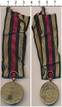 Изображение Монеты Германия Медаль 1871 Латунь XF