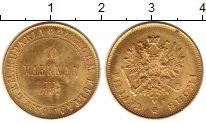 Изображение Монеты Россия 1881 – 1894 Александр III 10 марок 1882 Золото UNC-