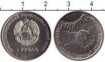 Изображение Мелочь Приднестровье 1 рубль 2019 Медно-никель UNC