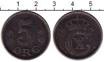 Изображение Монеты Дания 5 эре 1918 Железо XF
