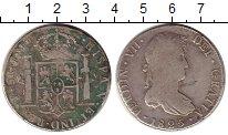 Изображение Монеты Боливия 8 реалов 1825 Серебро VF