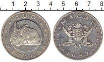 Изображение Монеты Китай Макао 100 патак 1987 Серебро Proof-