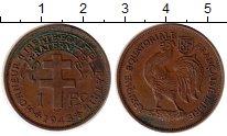 Изображение Монеты Франция Французская Экваториальная Африка 1 франк 1943 Бронза XF