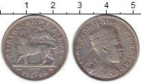 Изображение Монеты Эфиопия 1/4 бирра 1897 Серебро XF