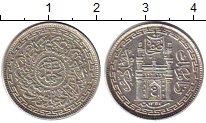 Изображение Монеты Индия Хайдарабад 4 анны 1933 Серебро XF