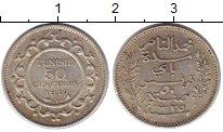 Изображение Монеты Тунис 50 сантим 1917 Серебро XF-