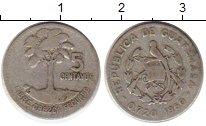 Изображение Монеты Гватемала 5 сентаво 1960 Серебро VF