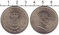 Изображение Монеты Дания 5 крон 1968 Медно-никель UNC-