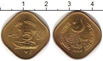 Изображение Монеты Пакистан 5 пайс 1964 Латунь UNC-