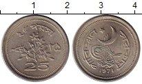 Изображение Монеты Пакистан 25 пайс 1971 Медно-никель XF