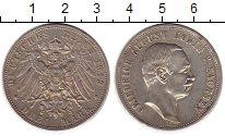 Изображение Монеты Германия Саксония 3 марки 1912 Серебро XF