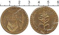 Изображение Монеты Руанда 50 франков 1977 Латунь UNC