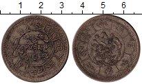 Изображение Монеты Китай Тибет 10 сранг 0 Серебро VF
