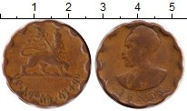 Изображение Монеты Эфиопия 25 центов 1936 Бронза VF