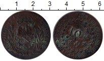Изображение Монеты Бразилия 10 рейс 1823 Медь VF