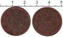 Изображение Монеты Китай Тибет 1 шо 0 Бронза XF